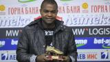 Маркиньос: Можех да дам още на ЦСКА
