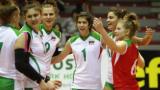 И девойките с победа в европейските квалификации