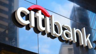Българин съди Citibank за обиди на етническа основа