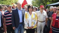 Да се свалят санкциите спрямо Русия, настояха червените от Копринка