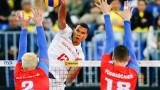 Франция детронира Сърбия след петгеймова победа