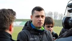 Томаш: Не беше най-добрият ни мач, но отбелязахме четири гола