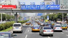 Продажбите на нови автомобили в Китай се учетвориха