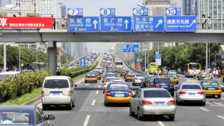 Китай вече раздава и кеш, за да подкрепи продажбите на автомобили