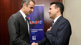 Гърция подкрепя Скопие и Тирана за ЕС