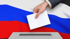 Изолираните руснаци предварително гласуват на референдума на Путин