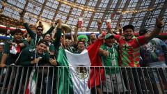 ФИФА погна Мексико, феновете им скандирали обиди срещу гейовете