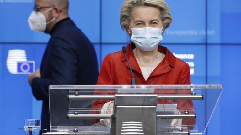 В ЕС облекчават болниците с трансфер на пациенти