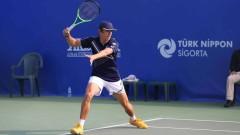 Днес се изиграха половината осминафинали на ATP 250 в Анталия