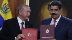Ердоган и Мадуро обсъдиха сътрудничеството