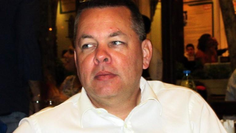 Турски съд в Измир отхвърли искане американският пастор Андрю Брънсън