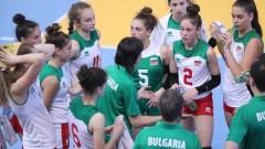 Националният отбор за девойки U17 години започва подготовка за зоналната европейска квалификация