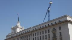 Бивши депутати оспорват в съда местенето на Народното събрание