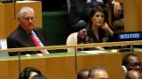 САЩ се отказват от иранската ядрена сделка, ако не се внесат промени