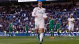 Резервите на Реал (Мадрид) измъкнаха труден успех срещу Леганес