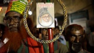 Турция отзова посланика си в Бангладеш след екзекуцията на ислямистки лидер