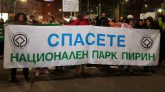 Десети протест срещу застрояването на Пирин пред парламента