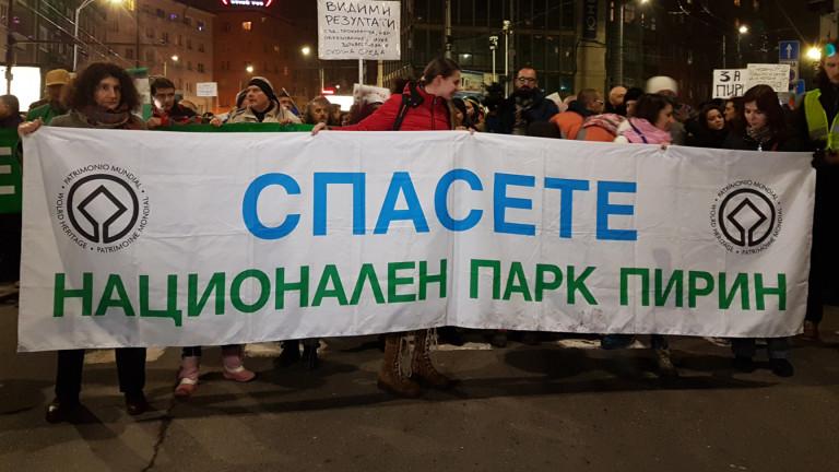 Еколози искат оставката на Нено Димов и на Валери Симеонов