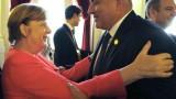 Премиерът: Ще готвим Западните Балкани за ЕС