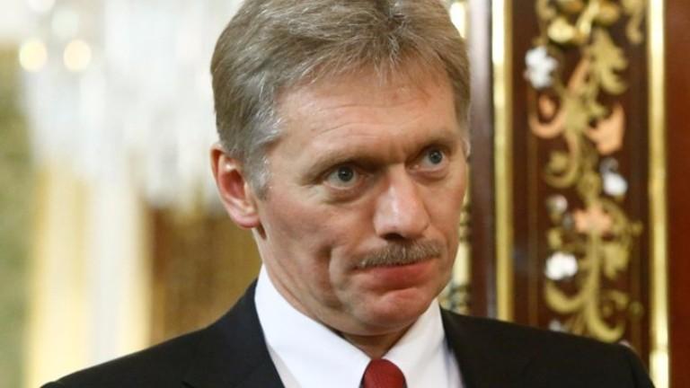 Песков: Русия е готова за най-лошия сценарий по отношение на САЩ