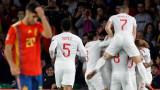 31 години по-късно: Англия отново триумфира на испанска земя