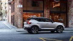 Volvo представи автомобил за артисти