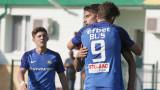 Ясно е кога ще се проведе реваншът Левски - Вадуц в Лига Европа