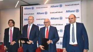 """""""УниКредит"""" вече ще предлага застраховки на """"Алианц"""" в своите клонове"""