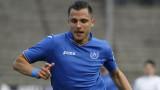 Бившият футболист на Левски Лукаш Гикиевич ще получи близо 100 хиляди евро