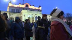 Протестиращите срещу плана за управление на Пирин са пред БНБ и НС