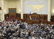 Парламентът на Украйна прие законите за изход от кризата