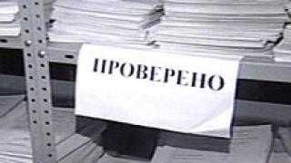 Комисията по досиетата се среща с Румен Петков