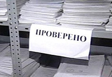 Шефове на Агенцията за бежанците с досиета от ДС