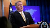 САЩ вече не смятат израелските селища на Западния бряг за незаконни