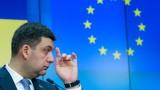 Премиерът на Украйна подава оставка
