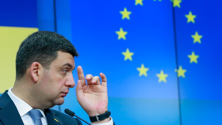 Премиерът на Украйна Владимир Гройсман заяви, че в сряда подава