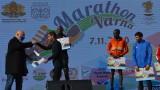 Министър Кралев награди победителите в Маратона на Варна