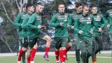 България приема Словения във важна квалификация при младежите