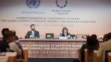 В Мароко приеха глобалния пакт за мигрантите
