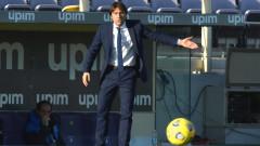 Тарторите на Реал (Мадрид) били твърдо против евентуално назначаване на Конте
