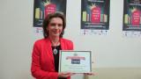 """Български автор спечели конкурса """"Моята любима книга 2016"""""""