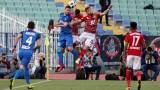Левски отнесе 4 бона глоба след дербито