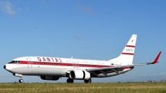 Новият най-дълъг самолетен полет в света идва през 2022 година