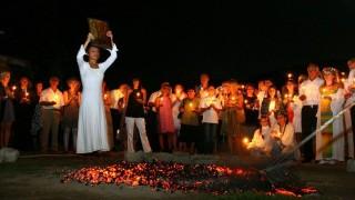 Фестивал на огъня и нестинарството ще се проведе в София
