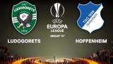 Какво ще донесе важният мач на Лудогорец в Лига Европа?