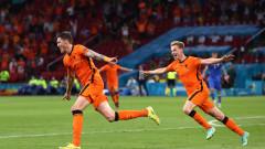 Нидерландия победи Украйна в най-интересния мач от началото на Евро 2020