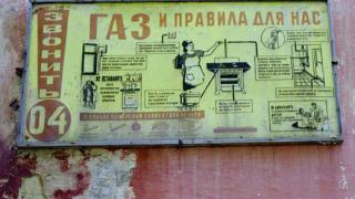 Беларус плати дълга си към Газпром