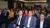 """Пазарджик с висока оценка за кандидатурата си за """"Европейски град на спорта"""" през 2020 година"""