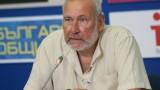 За по-твърда позиция на България към Северна Македония зове проф. Овчаров