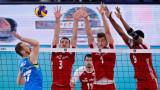 Словения победи Полша и е на финал на Евроволей 2019